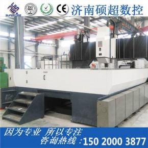 高速数控管板鑽床核电换热器管板加工设备