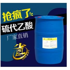 乙硫羟酸生产厂家 凌驰化工 乙硫羟酸