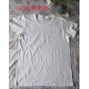 邯鄲市文化衫工裝廣告T恤定制LOGO