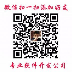 海生(广州)科技有限公司推广部