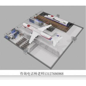 有老師指導采購的37米飛機教學模擬艙飛機模型很值