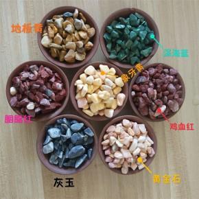 灵寿县源昊洗米石,鹅卵石,水磨石石子制作工序
