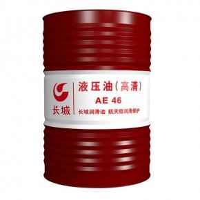长城轴承润滑油厂家 深圳润鑫源润滑油 长城轴承润滑油
