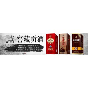 亳州市魏獻坊酒業有限公司