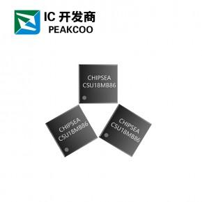 脂肪秤測脂模塊DSH-MF59,鼎盛合科技提供芯片燒錄服務