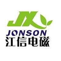 廣東江信電子科技有限公司
