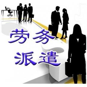 江岸公司注册 专业代办武汉人力资源许可证