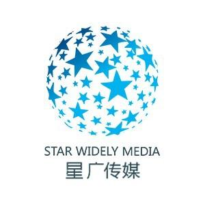 吉林省星廣傳媒有限公司