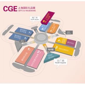 2020上海廣告禮品展