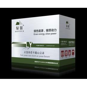 绿银汽車蓄电池