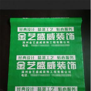 地面保護膜 兴顺 生产地面保護膜