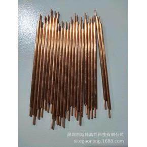 新能源動力電池氧化鋁銅焊針锂電芯點焊機專用雙頭點焊針