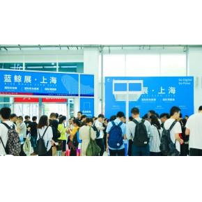 2020上海標簽印刷展|2020上海包装制品及包装材料展