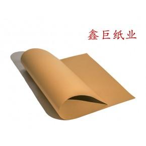 白牛皮紙公司 珠海白牛皮紙 東莞市虎門鑫巨紙張店