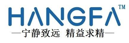 夯發流體科技(上海)有限公司
