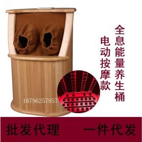 家潔遠紅外線頻譜養生足療桶優勢