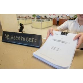 上海港进口二手設備报关公司