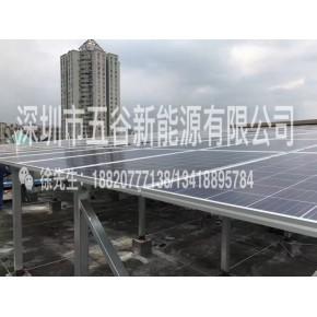 深圳市屋頂並網項目