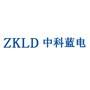 北京中科蓝电科技有限公司