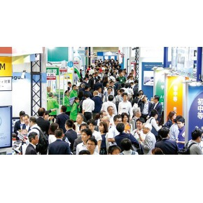 華交會境內參展企業2020華交會境外參展企業展覽會