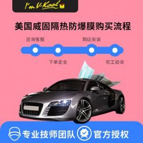 宝安区汽車隔热膜 兴华通汽車隔热膜 汽車隔热膜的种类