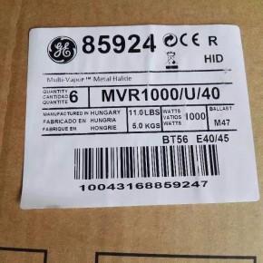 GE通用电气1000W管状欧标金鹵燈光源SPL1000/T/H/960/E40 88882