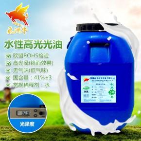 水性高光光油SH-111T紙張印刷光澤85度深圳廠家