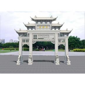 江西省宜春市10萬左右的村莊牌坊廠家批發