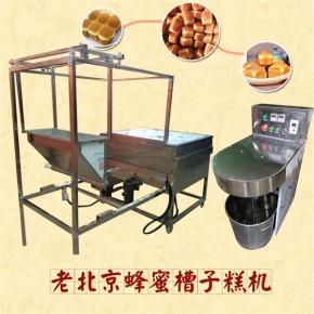 南京槽子糕机 槽子糕机 宏顺机械