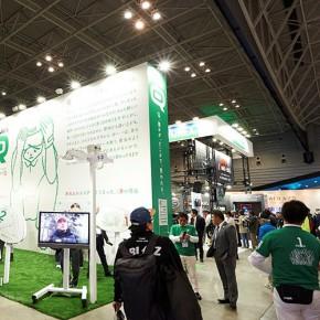 2020韩国機床金属切削及金属加工展览会