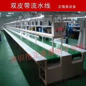 装配生产线供应厂家 二手装配线低价出售
