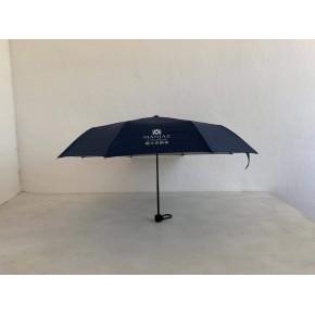 太陽傘三折叠雨傘定制