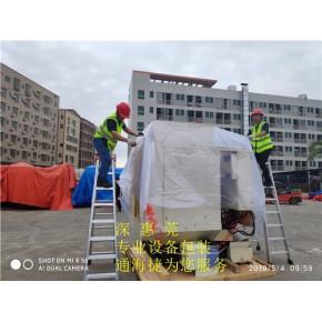 惠州镇隆出口木箱打包,真空木箱包裝,熏蒸木箱