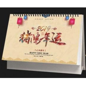 南京台曆挂曆印刷-南京畫冊制作-專業商務印刷公司