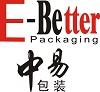 江陰市中易包裝材料有限公司