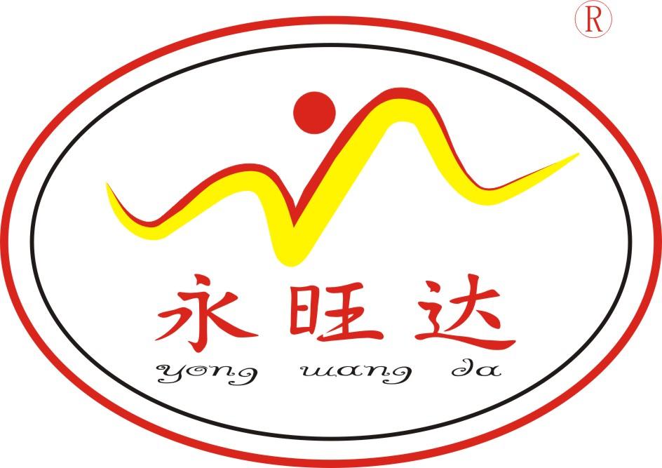 惠州市永旺達食品有限公司