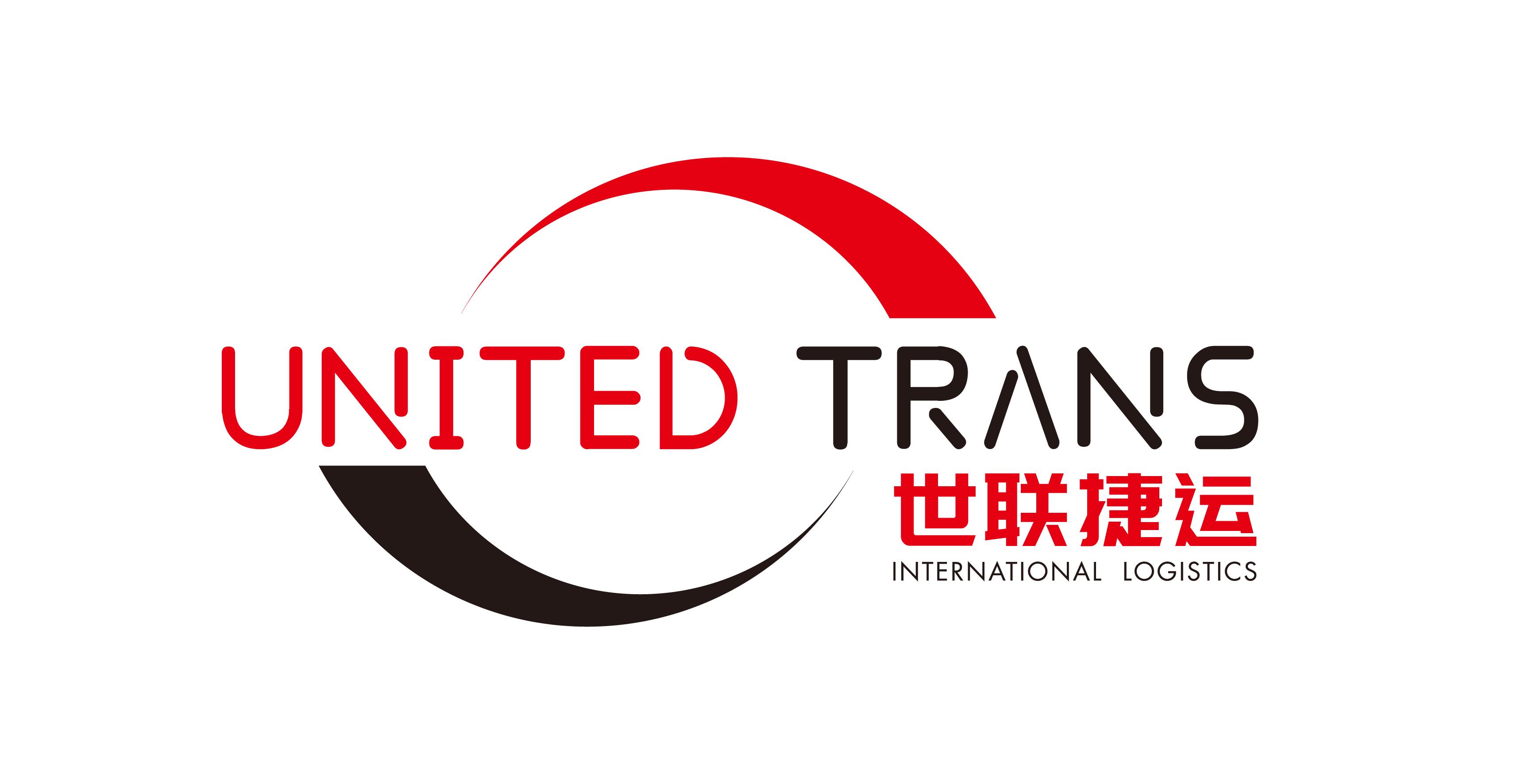 世聯捷運(深圳)國際物流有限公司
