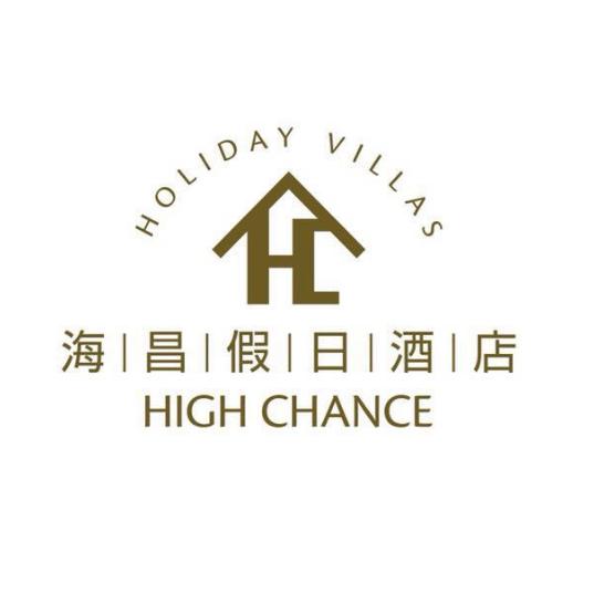 香河海昌假日酒店有限公司