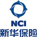 新華人壽保險股份有限公司廊坊中心支公司