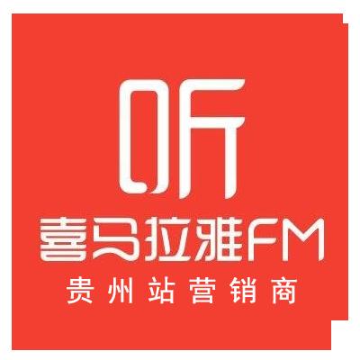 貴州宏盛文化傳媒有限公司
