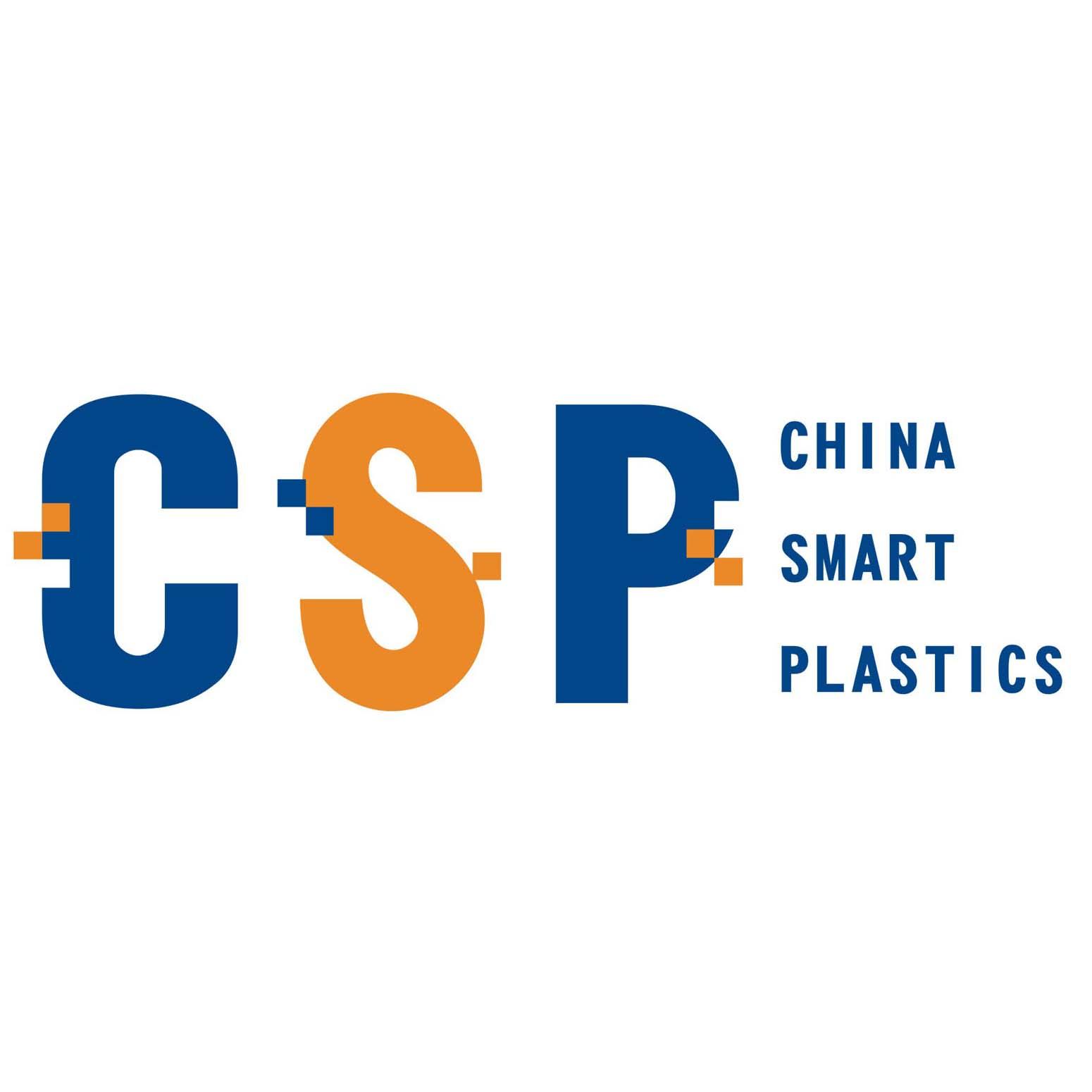 中和正塑新材料科技(佛山)有限公司