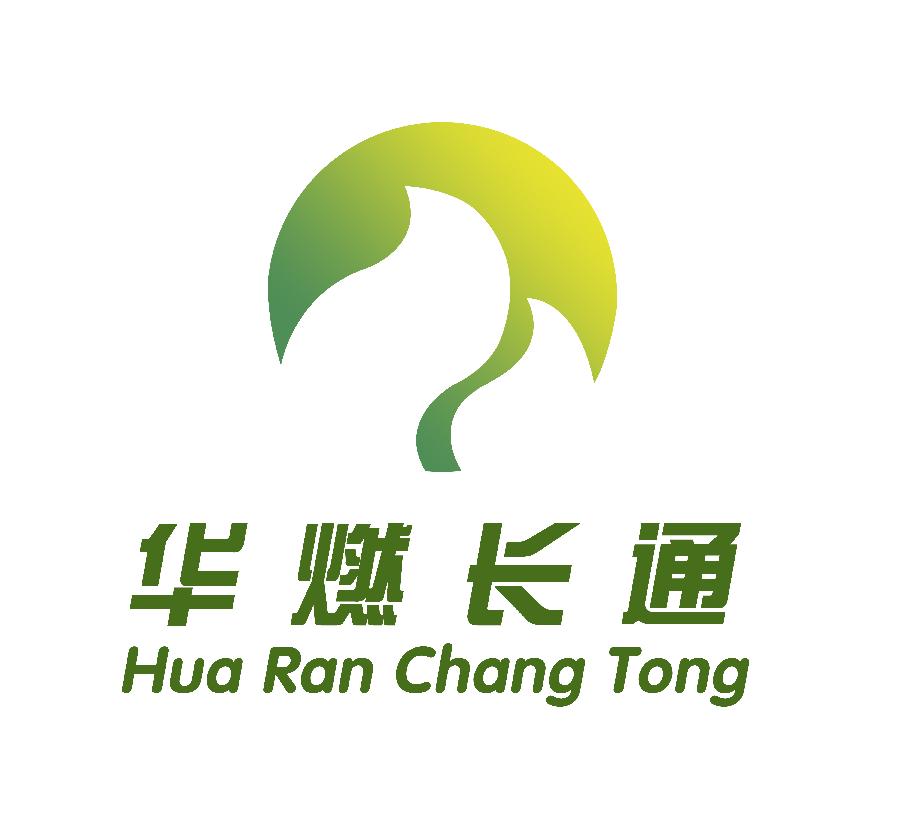 河北華燃長通燃氣有限公司