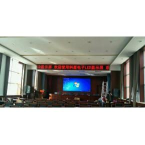 长治LED顯示屏厂家/本地实体服务商家