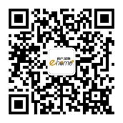 惠州市易達聯合房地產信息咨詢有限公司