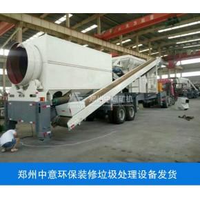 湖北宜昌裝修建築垃圾粉碎機設備哪裏有現場