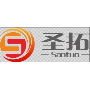 深圳营业性演出许可证申请地址是否有要求