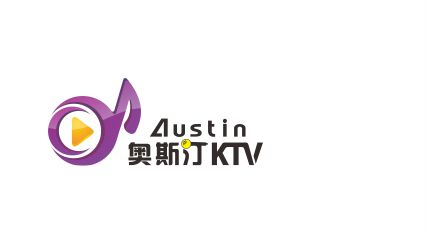 湖南奥斯汀风尚文化传媒有限公司