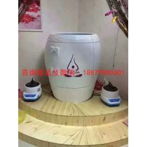 陶瓷汗蒸养生瓮  圣菲活瓷能量缸  负离子养生翁