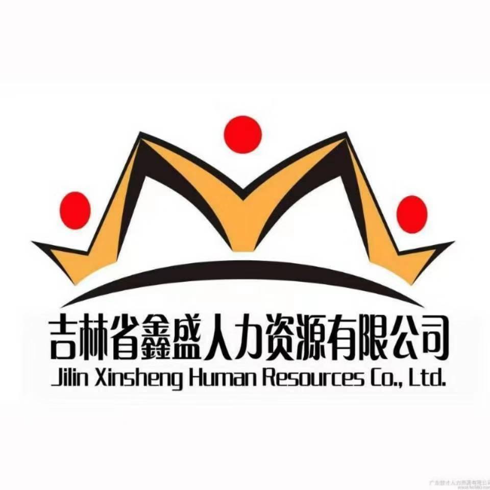 吉林省龙程立体停车设备有限公司