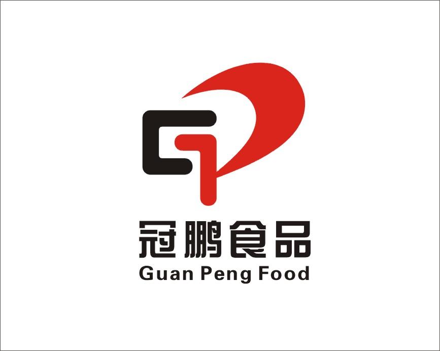 湛江市冠鵬食品有限公司